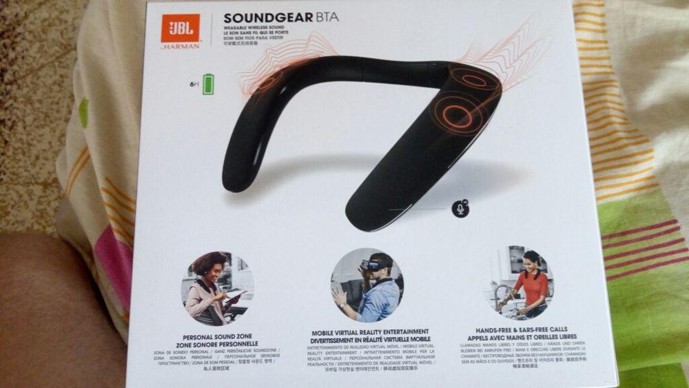 Boxă portabilă JBL SOUNDGEAR BTA