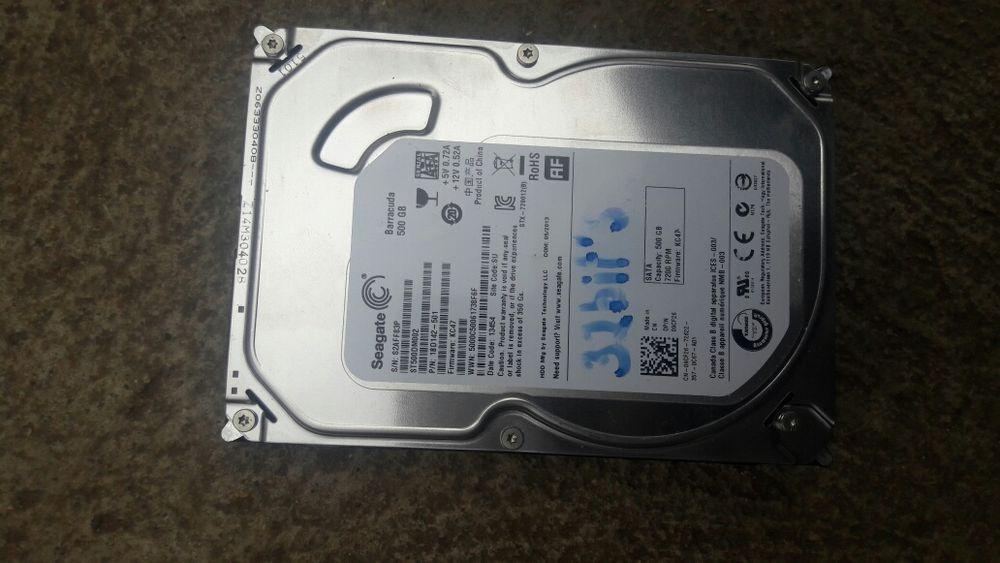 Disco duro para pc 500gb
