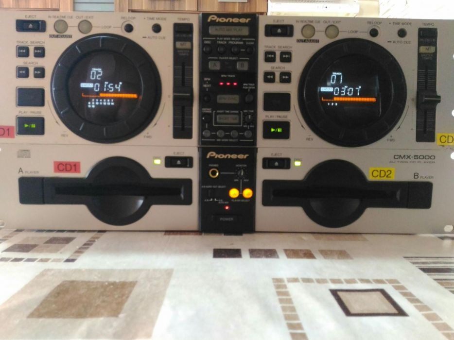 Player CD si mixer audio