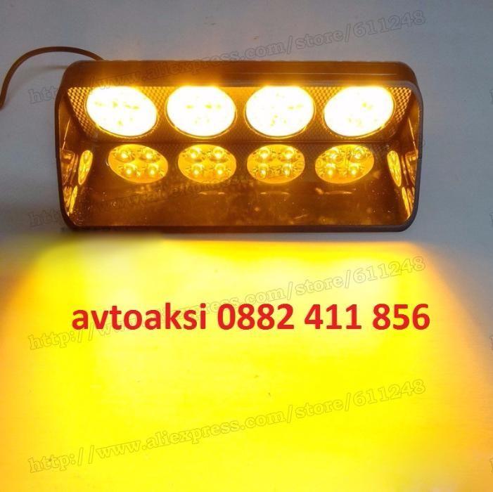 LED сигнална лампа с 12 режима на работа с 16 диода с лупи S16