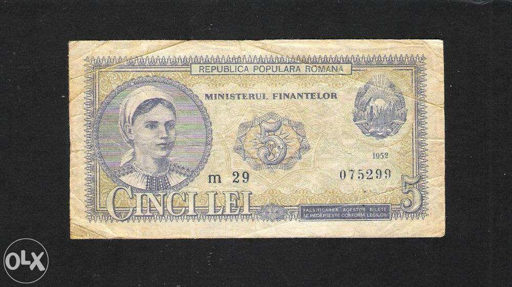 Bancnota 5 lei 1952