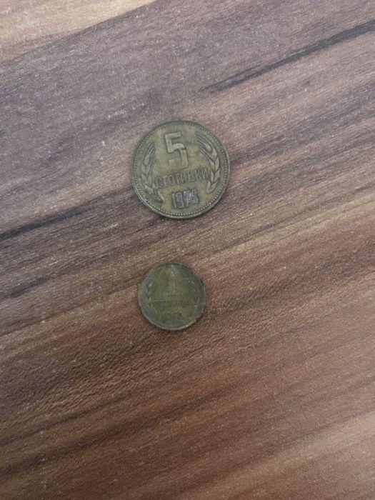 1 и 5 стотинки 1962-1 стотинка и 5 стотинки 1974