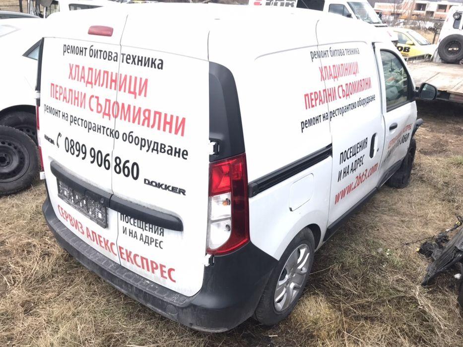 НА ЧАСТИ! Dacia Dokker 1.6 i LPG 102 кс. Дачия Докер Доккер Климатик гр. София - image 4