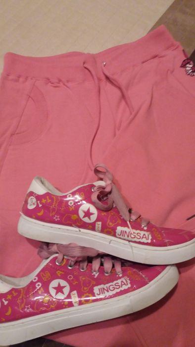 Спортно долнище + спортни обувки № 38-39
