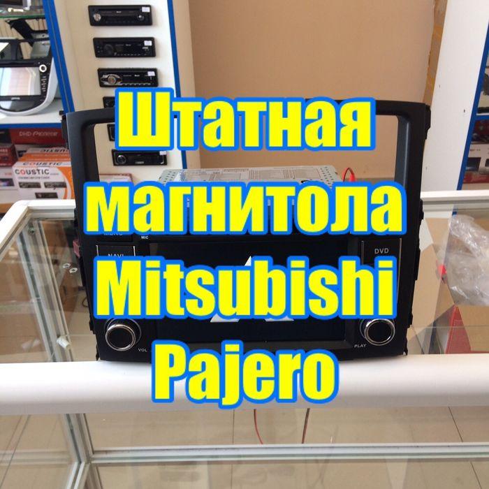 Штатная магнитола Митцубиси Паджеро Mitsubishi Pajero