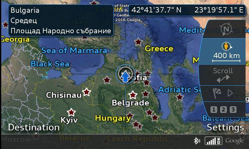 Ремонт на Audi MMI (Навигация) 3G 3GP RNS850 MIB1 MIB2 US->EU BOSE