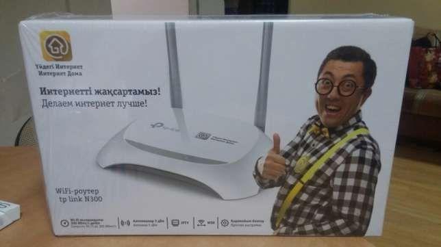 WiFi - модем новый роутер в упаковке маршрутизатор