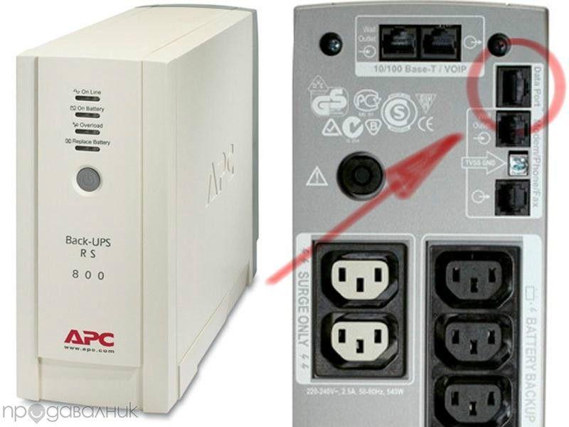 USB DATA КАБЕЛ за управление на APC UPS