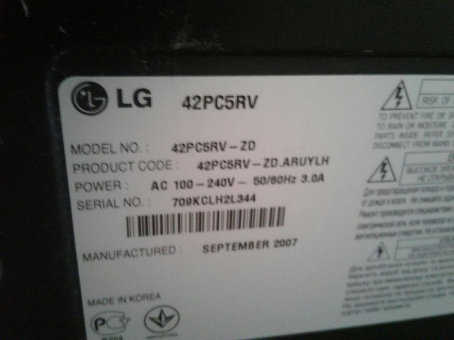 Плазма Телевизор LG на запчасти