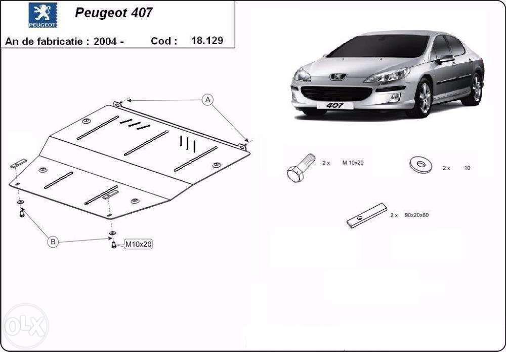 Scut metalic pentru motor Peugeot 407 - otel 2mm
