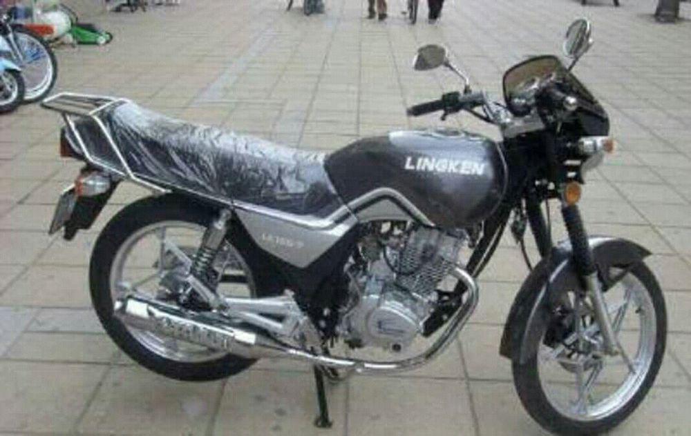 Yamaha Lingken