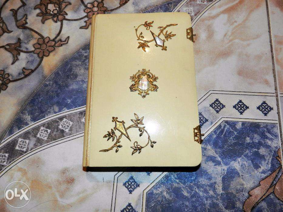 Carte de rugaciune ebraica MACHOR TOM