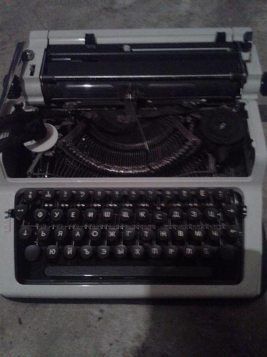 Пишеща машина за ценители
