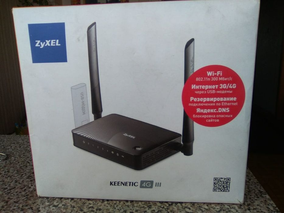 Модем wi Fi 4G