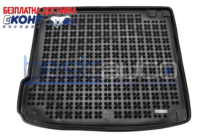 Гумена стелка за багажник за BMW E71 X6 /БМВ Е71 Х6 (2008 - 2014)