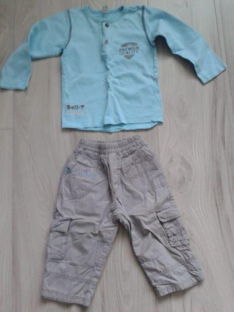Панталонки и блузки за момченце 80см с подарък