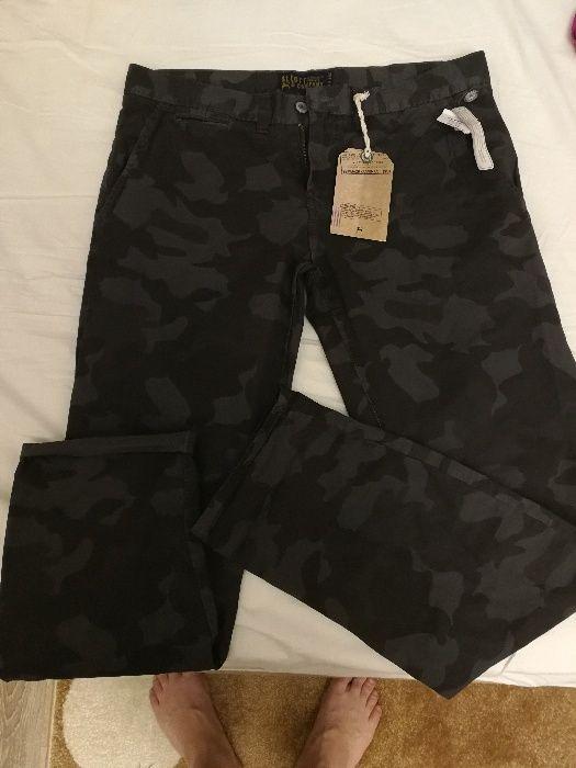 Мъжки спортни панталони--4 броя