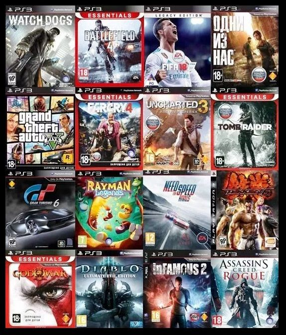 Игры для PS3 Playstation 3