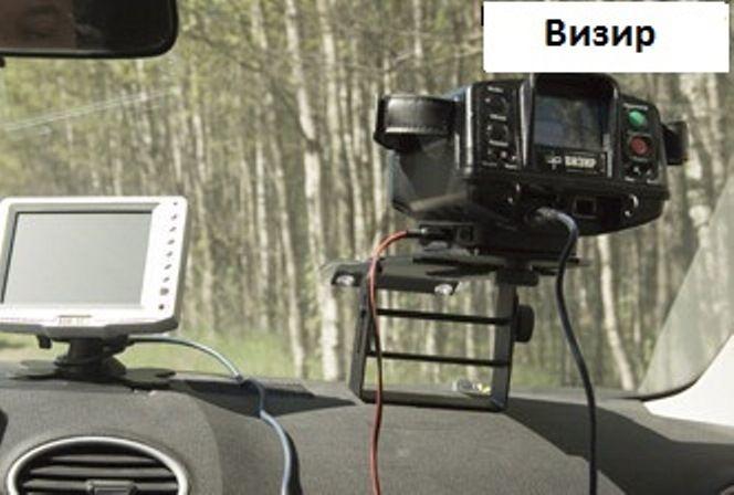 Крепление для видео радара Визир
