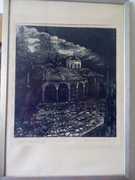 Оригинална литография - Рилски манастир