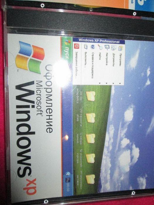 DVD - Оформление XP