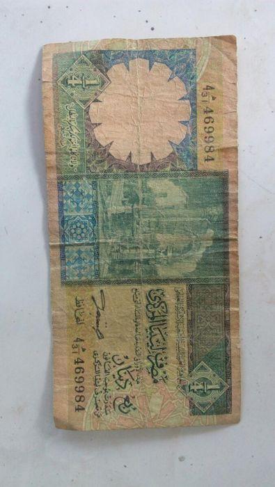Стара банкнота 9лв.