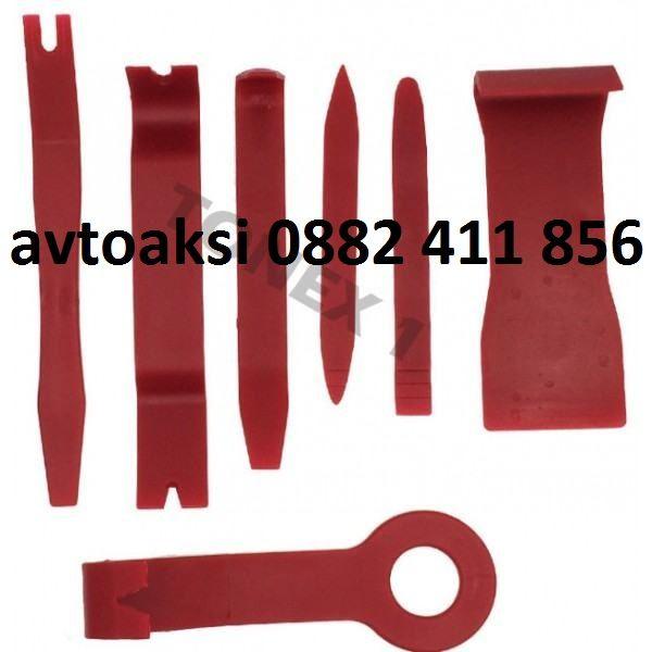 Комплект инструменти за демонтаж интериорни елементи 7 части