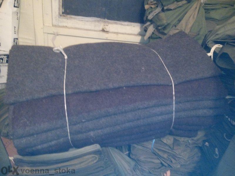 Военно одеало