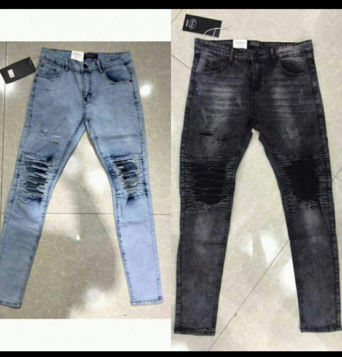 Calças skinny jeans