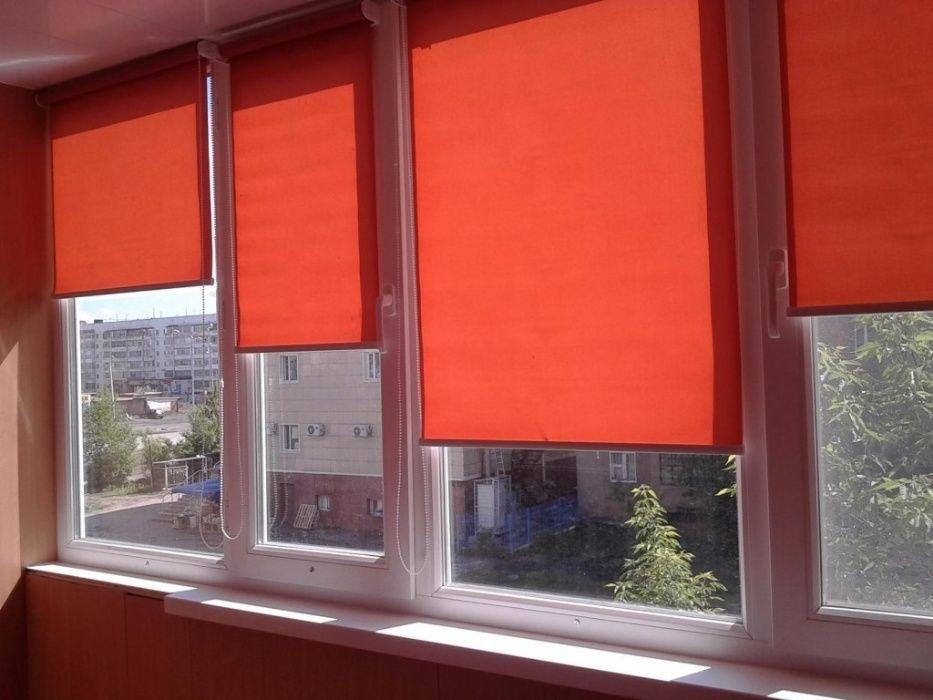 Ролл шторы Алматы