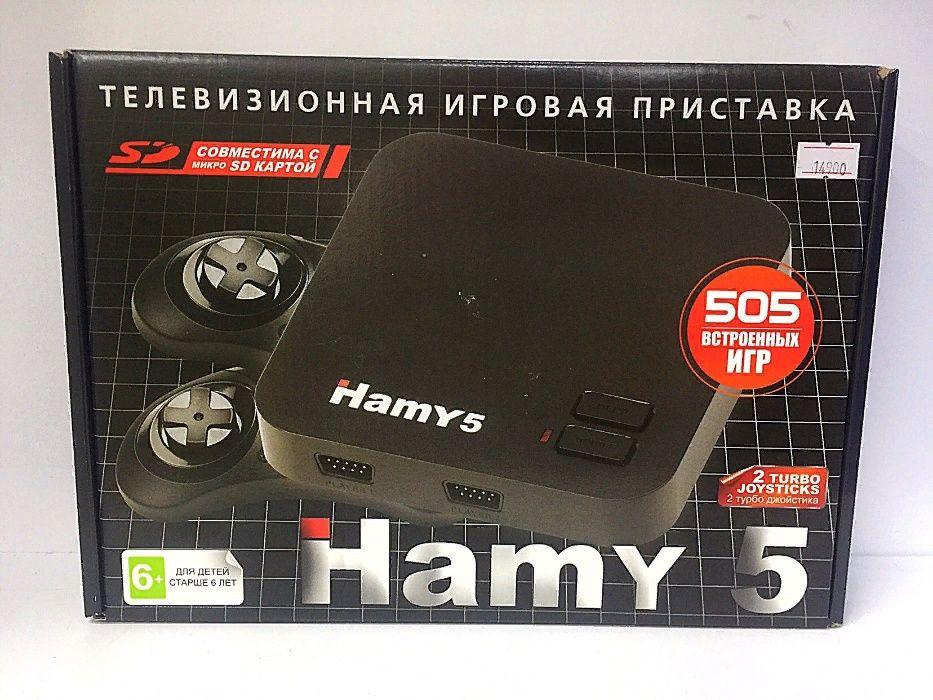 Новая игровая приставка HAMY5 + 505 встроенных игр \ Костанай