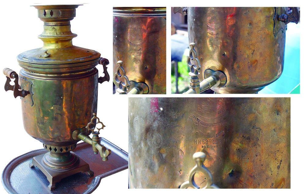 Продается антикварный Тульский самовар XIX (19) века