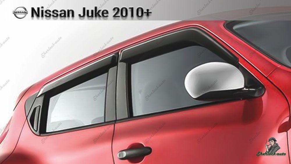 Оригинальные ветровики NISSAN JUKE с 2010+