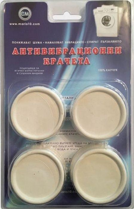 Анти-вибрационни крачета за перална машина
