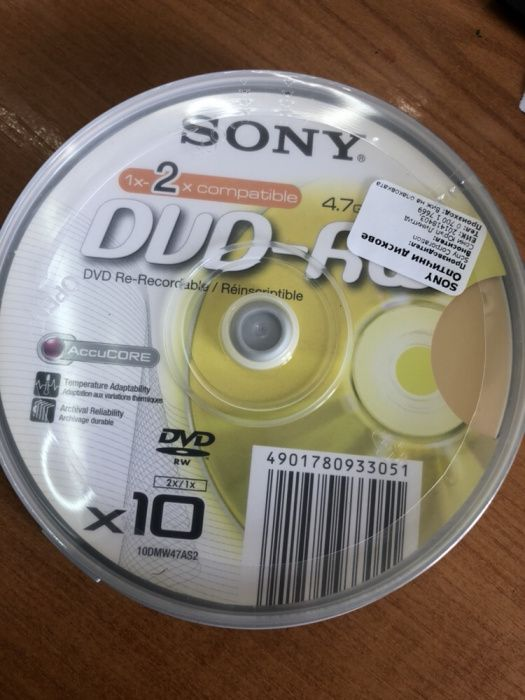 Sony DVD-RW 4.7Gb