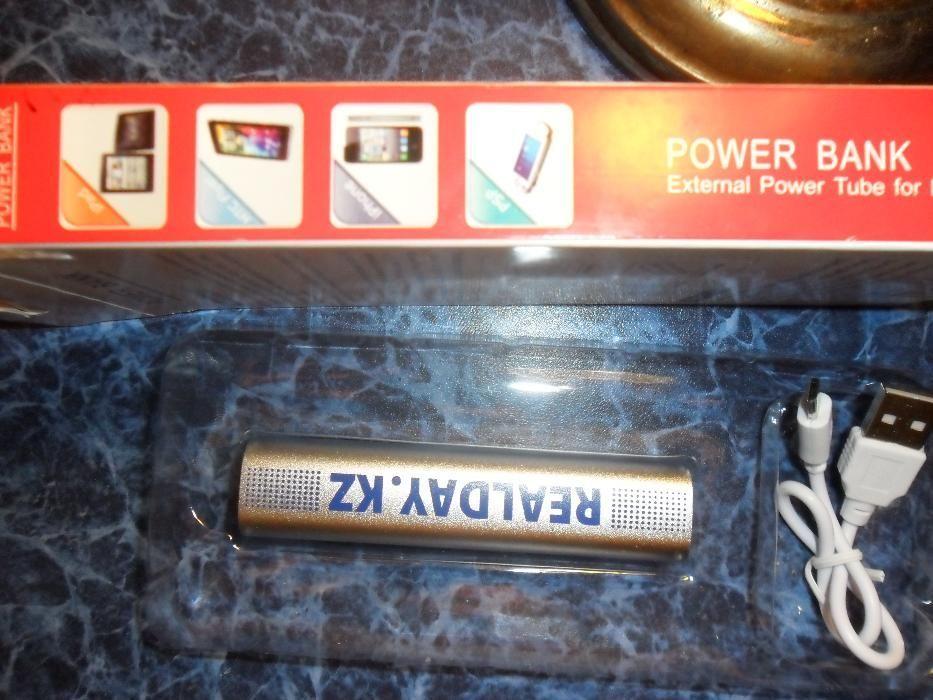 продам новое портативную зарядное устройство