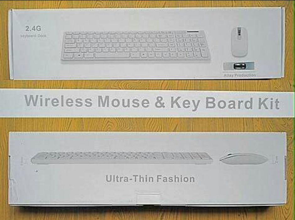 Teclando & mouse wireless na bolada
