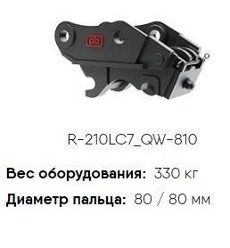 Быстросъёмное соединение для Hyundai R200,R210,R220.В наличии.