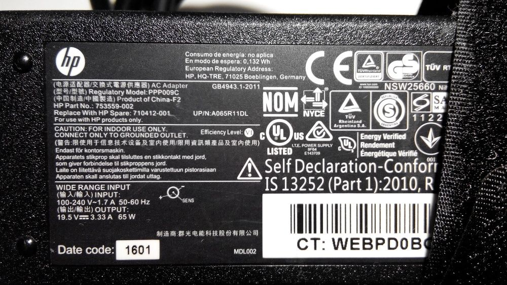 Alimentator HP Original19,5V-3,33A-65W 100-240v PPP009C,Conector mic