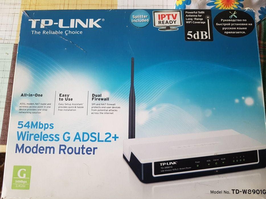 продам модем маршрутизатор wifi wi-fi tp link вайфай