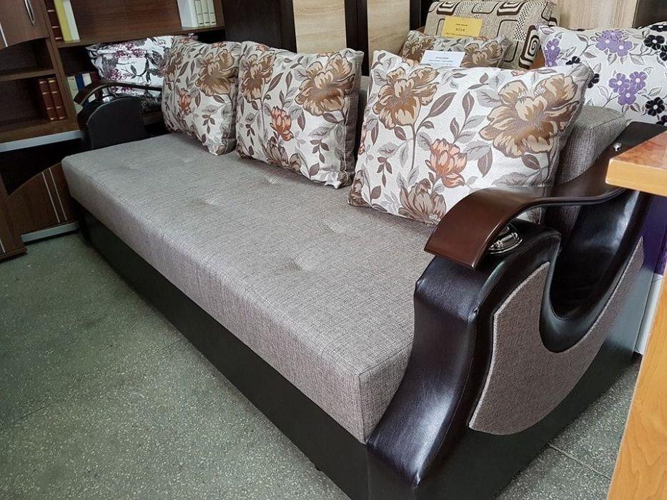 canapea extensibila- noua