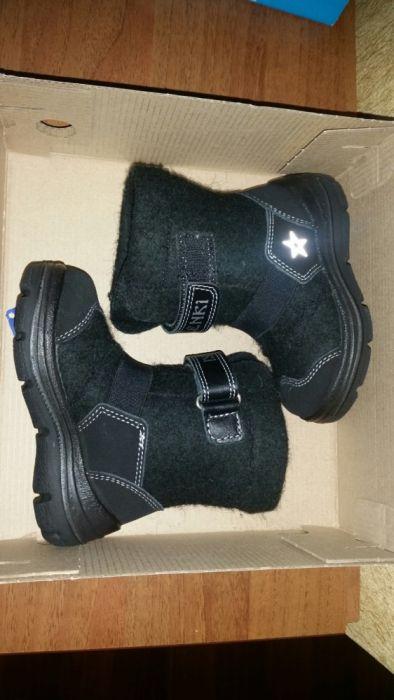 Детские ботиночки зимние 23размер войлок