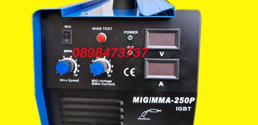 MMA-MIG 250P СО2 Телоподаващ апарат с електрожен