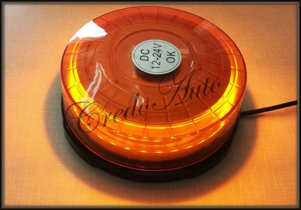 НОВО!CREE LED 48W Диоден маяк 12-24V (Сигнална аварийна лампа)