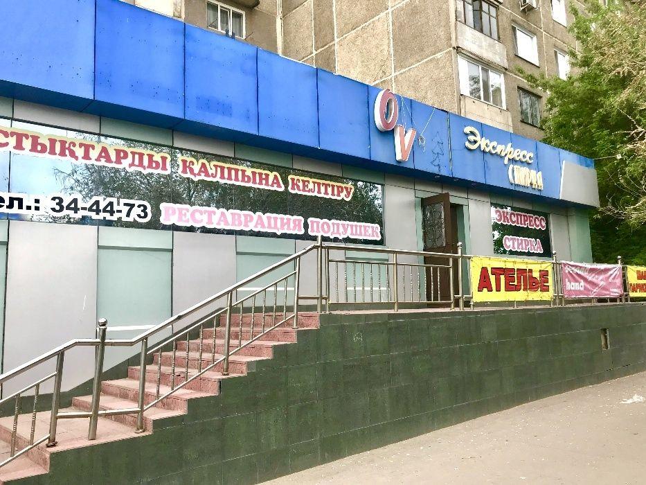 Коммерческая недвижимость в павлодаре купить славянск аренда офиса