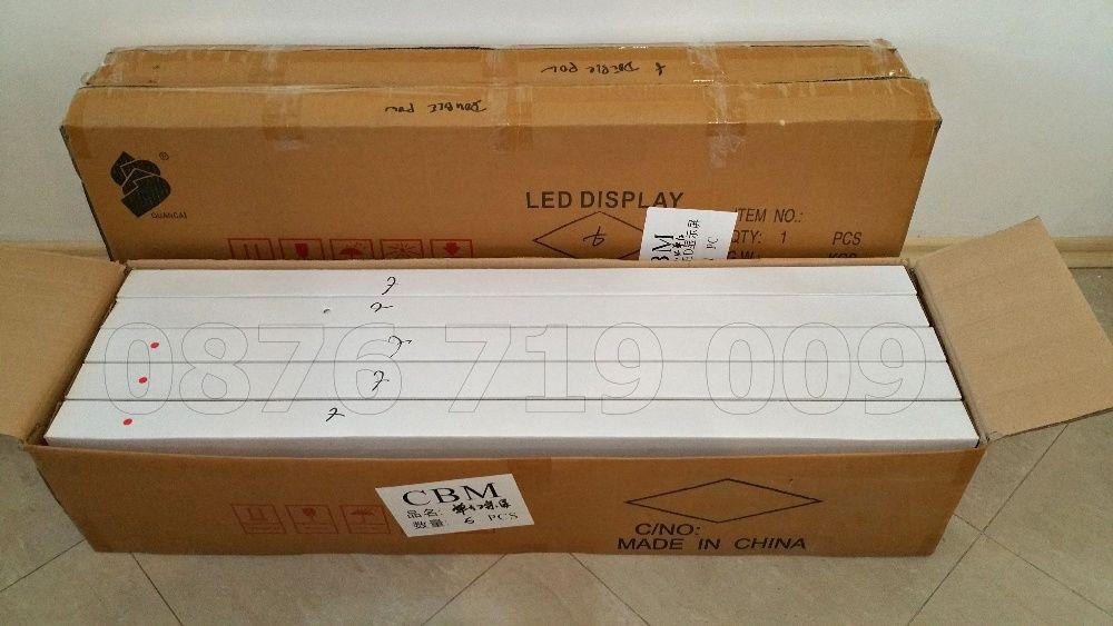 LED информационни табла, ЛЕД светеща реклама P10, рекламни табели гр. Пловдив - image 12