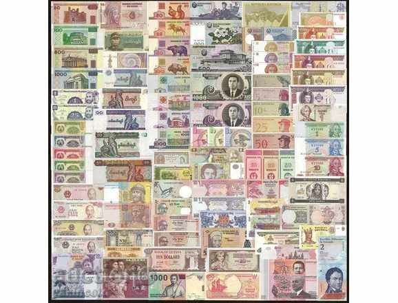 банкноти цял свят-лот