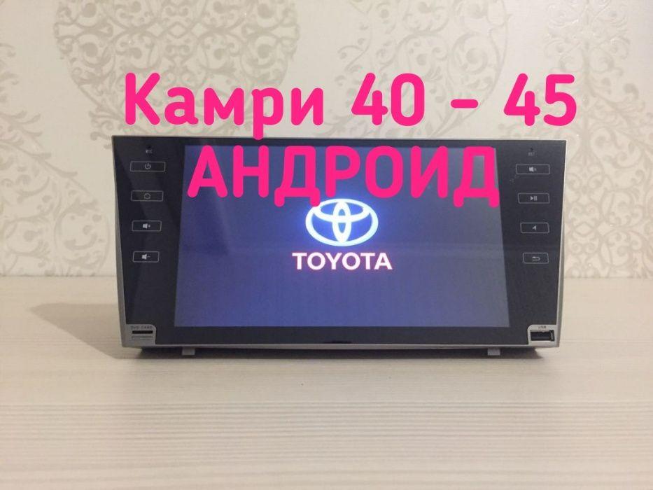 Штатная Магнитола Камри 40 45 ШГУ Toyota Camry Андроид RedPower