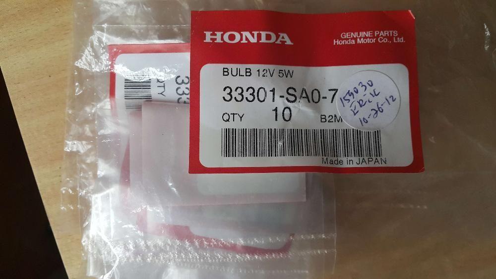 Нови и втора ръка оригинални авточасти за Хонда Сивик 6-та генерация