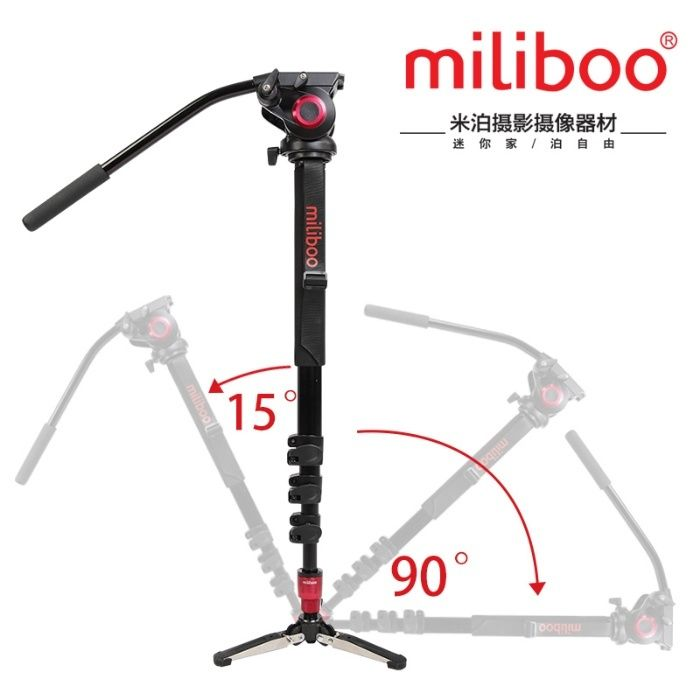 Monopied Miliboo MTT705 Aluminiu, Carbon cap video MYT801 Hidraulic